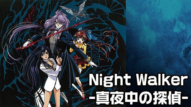 Nightwalker-2